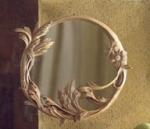 round roost mirror
